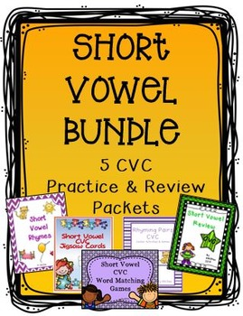 Short Vowel Bundle - 5 CVC Practice and Review Packets