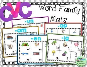 CVC: Word Families Mats {Short Vowels}