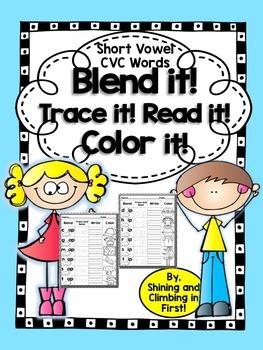 Short Vowel CVC Word Work! Blend it! Trace it! Read it! Wr