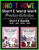 Short Vowel E Word Work {BUNDLE}