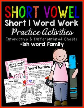 Short Vowel I Word Work {-ish Word Family}