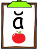Short Vowel Posters *FREE