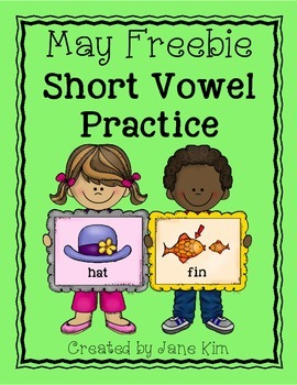 MAY FREEBIE!~SHORT VOWEL PRACTICE for Kindergarten to 2nd grade