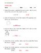 Short Vowel U Assessment