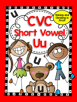 Short Vowel U CVC Word Work!