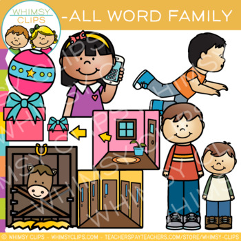 Short Vowel Word Family Clip Art  -ALL Words
