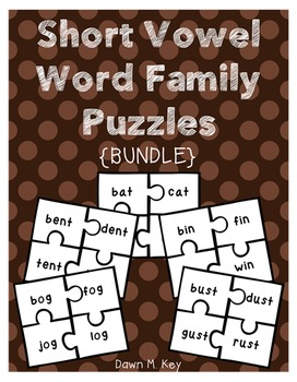 Short Vowel Word Family Puzzles BUNDLE