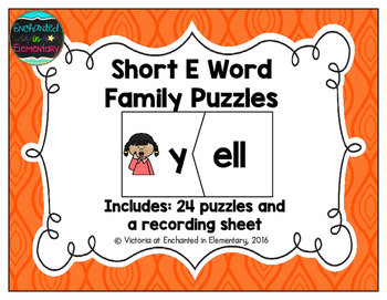 Short Vowel Word Family Puzzles: E