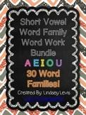 Short Vowel Word Family Word Work {Bundle of 30 Families}