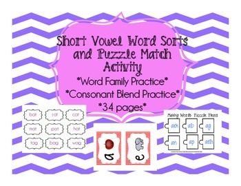 Short Vowel Word Sort & Puzzle Match for reading stations
