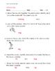 Short Vowel i Assessments