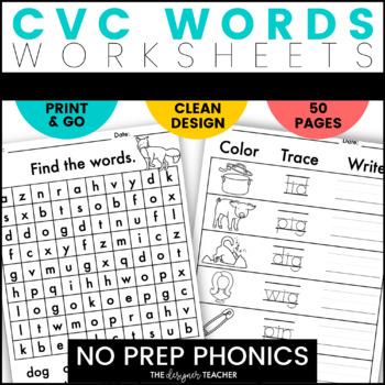 NO PREP Print & Go CVC Word Work BUNDLE {A, E, I, O, & U}