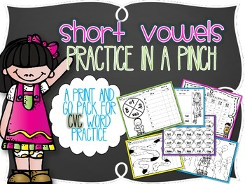 Short Vowels Practice in a Pinch {Printables for CVC Real