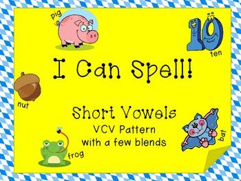 Short Vowels Word Work- Words Their Way Word List