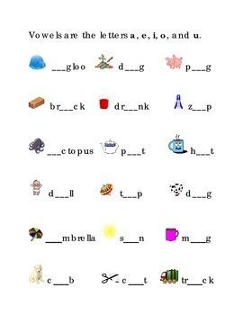 Short Vowels a e i o u  Fill in the Blanks Kindergarten Vo