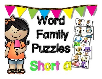 Short a: CVC/ Word Family Puzzles