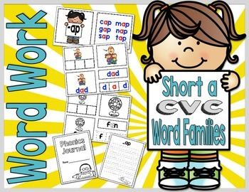Short a CVC Word Work