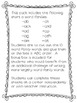 Short a Word Family ABC Order Practice Sheets