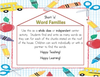 Short a Word Family House