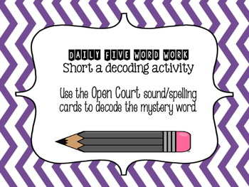 Short a decoding activities using Open Court sound/spelling cards