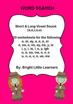 Short and Long Vowel Combination Sounds Word Search