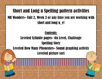 Short and Long u Spelling Application Activity- MH Wonders