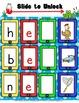 CVC Blending Cards - iSlides {Short e}