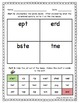 Short e Activity Packet -- (Games, Sight Word Cards, and P