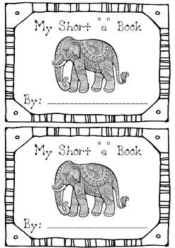 """Short """"e"""" Book"""