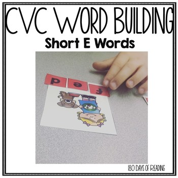 Short e {CVC} Word Building