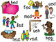 Short e Clipart CVC color and bw
