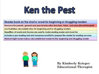 Short e book for struggling readers and/or emerging readers.