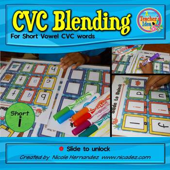 CVC Blending Cards - iSlides {Short i}