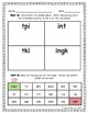 Short i Activity Packet -- (Games, Sight Word Cards, and P