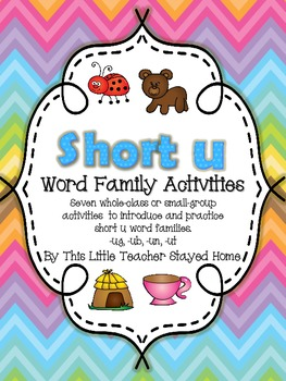 Short u Word Family Activities