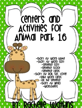 Short /u/ centers and activities goes with Reading Street