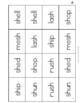 Short vowel CVC concentration Memory board games