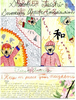 Shotoku Taishi's Seventeen Article Constitution; Common Co