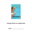 Sideways Stories from Wayside School Literature Response Log