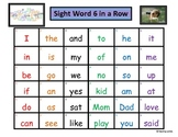 Sight Word 6 in a Row Game (Kindergarten, First Grade Sigh