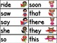 Sight Word Activity Packet #8