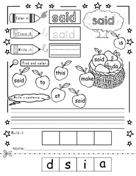 Sight Word Activity Worksheets - over 60 high frequency wo