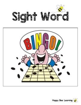 Sight Word Bingo Boards ~ Kindergarten