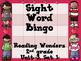 Sight Word Bingo for Reading Wonders 2nd grade {Unit 3}