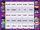 Sight Word Bingo for Reading Wonders 2nd grade {Unit 5}