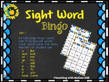 Sight Word Bingo (Set 1)