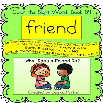 """Sight Word Book for """"Friend"""" Color the Sight Word Book 84"""