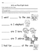 Sight Word Books:Companion Pages: Sight Word Books Set 7:a
