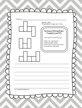 Sight Word Boxes and Sentence Writing Complete Set