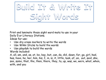 Sight Word Build it-Read It Playdoh Mats